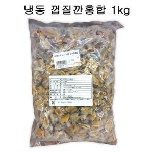 [名称]ムール貝 [内容量]1kg [賞味期限]別途記載 [保存方法]冷凍保存(-18℃以下で保存し...