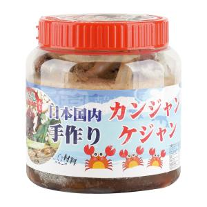 冷凍 南見食品 醤油ケジャン 1kg|hiroba