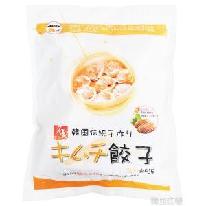 冷凍 名家 手作りキムチ餃子 1kg|hiroba