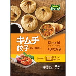 冷凍 名家 手作りキムチ餃子 420g|hiroba