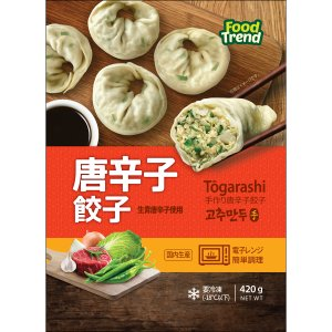 冷凍 名家 手作り唐辛子餃子 420g...