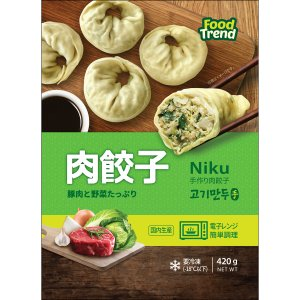 冷凍 名家 手作り肉餃子 420g|hiroba