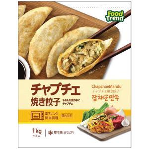 冷凍 名家 チャプチェ焼き餃子 1kg(40個入)|hiroba