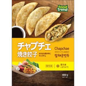 冷凍 名家 チャプチェ焼き餃子 400g|hiroba