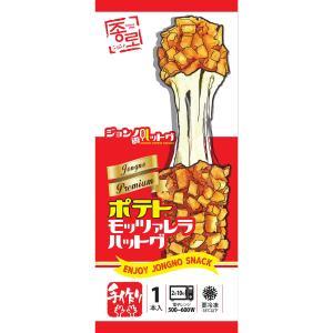 冷凍 ジョンノ ポテトモツァレラハットグ (1本入)|hiroba