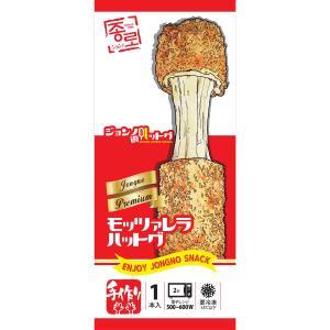 冷凍 ジョンノ モツァレラハットグ (1本入)|hiroba
