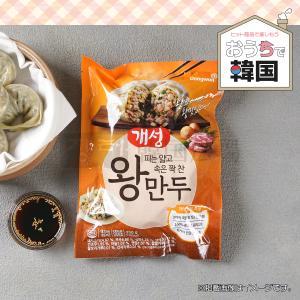 冷凍 東遠 開城 王餃子 350g(5個入り)|hiroba