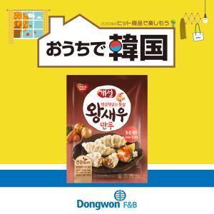 冷凍 東遠 開城 王えび餃子 315g|hiroba