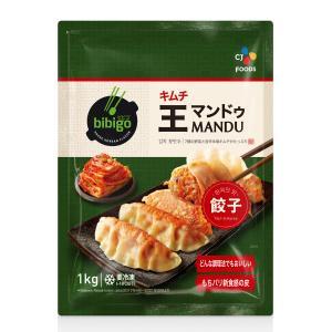 冷凍 bibigo 王餃子 (キムチ) 1kg|hiroba