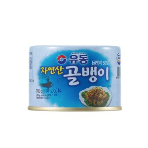 ユドン つぶ貝 缶詰(天然)140g|hiroba