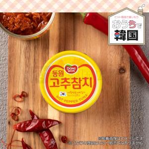東遠 唐辛子ツナ缶 100g|hiroba