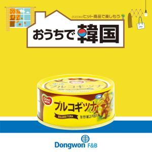 東遠 プルコギツナ缶 100g|hiroba