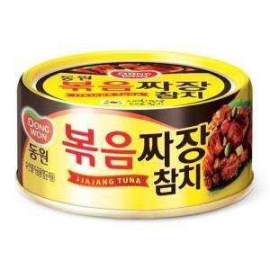 東遠 ジャジャンソース炒めツナ缶 100g|hiroba