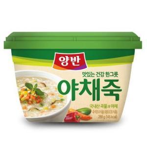 ヤンバン 野菜粥 288g|hiroba