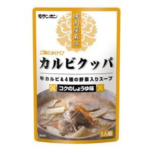 モランボン カルビクッパ 350g|hiroba