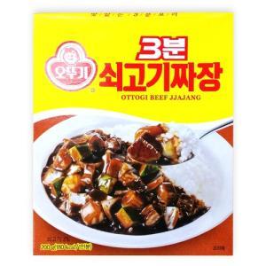 オットゥギ 3分 牛肉ジャジャン (1人前)200g|hiroba