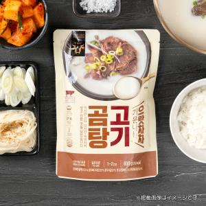 TMF 牛肉入りコムタン 600g|hiroba