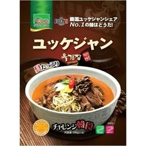 故郷 ユッケジャンスープ 500g|hiroba