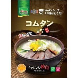 故郷 コムタンスープ 500g|hiroba