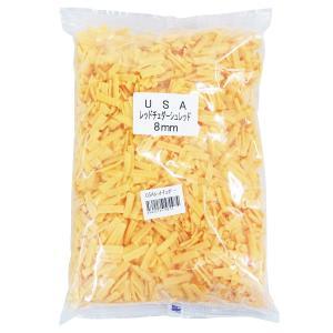 レッドチェダーチーズ 1kg|hiroba