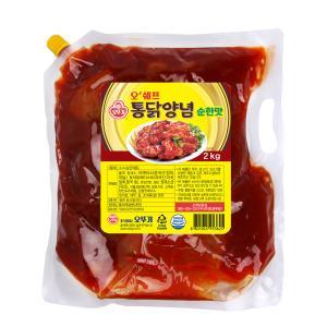 オットゥギ ヤンニョムチキンソース (甘口) 2kg 賞味期限:10.13 hiroba