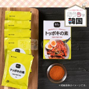 カナダラ 魔法のヤンニョム トッポキの素 (20gX5袋入) 賞味期限:08.16|hiroba