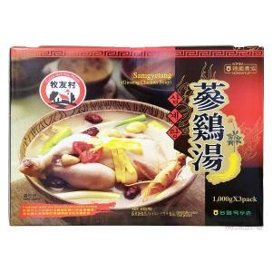 農協牧友村は、韓国の農協が鶏の飼育から製品の製造まで一貫生産している信頼のブランドです。  韓国の農...