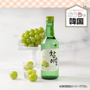韓国焼酎 チャミスル マスカット 360ml|hiroba