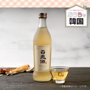 麹醇堂 百歳酒 375ml|hiroba