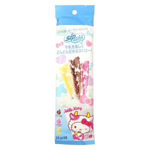 [名称] 粉末清涼飲料水  [原材料名]【チョコレート風味】砂糖、タピオカでん粉、ココアパウダー、マ...