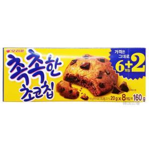 オリオン しっとりチョコチップクッキー 160g|hiroba