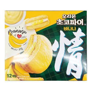 オリオン バナナチョコパイ 444g (37gX12個入)|hiroba