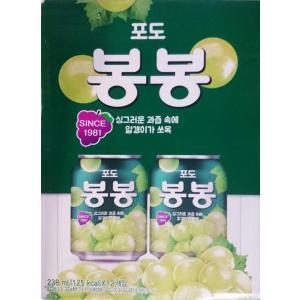 ヘテ ぶどうボンボンジュース 238ml BOX (12本入) hiroba