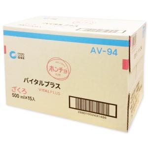 紅酢 ホンチョ ザクロ味 500ml BOX (15本入り)|hiroba
