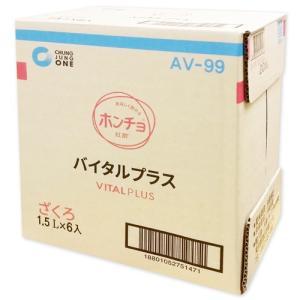 紅酢 ホンチョ ザクロ味 1500ml BOX(6本入り)|hiroba