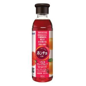 紅酢 ホンチョ いちご&グレープフルーツ味 500ml hiroba