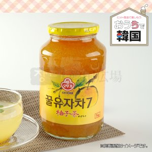 オットゥギ 蜂蜜柚子茶 7 (セブン) 1kg hiroba