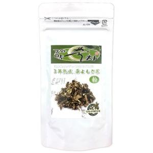 熟成 薬ヨモギ茶 (粉末) 20g