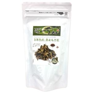 熟成 薬ヨモギ茶 (葉っぱ) 20g hiroba