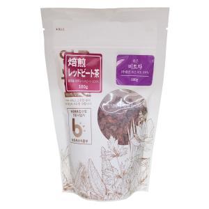 焙煎レッドビート茶 100g|hiroba