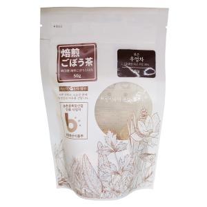 焙煎ごぼう茶 50g|hiroba