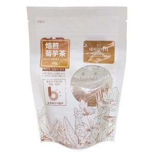 焙煎菊芋茶 50g|hiroba