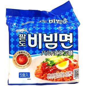 パルド ビビン麺 130g マルチパック(5個入り)