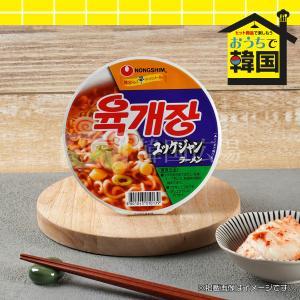 農心 (小カップ) ユッケジャン 86g ※日本語版|hiroba