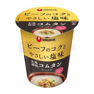 農心 (小カップ ) 本場韓国 コムタンラーメン 75g|hiroba