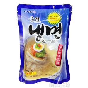 宮殿 冷麺セット 430g