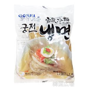 宮殿 冷麺 (麺のみ)160g...