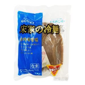 宋家 冷麺 (麺のみ) 160g|hiroba