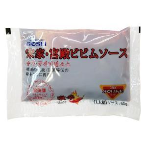 宋家 ビビン冷麺ソース 60g(1人前)...