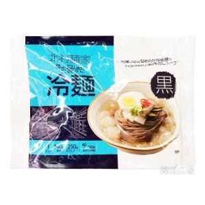 北村麺家 冷麺セット (黒) 390g...